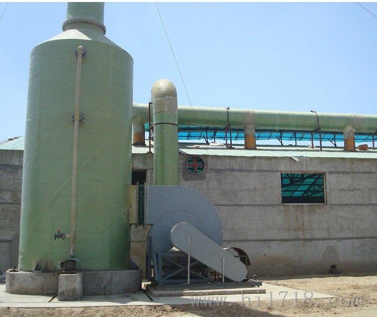 废气净化塔-玻璃钢废气喷淋洗涤塔—专业烟气净化处理_保证排放