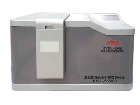 量热仪价格-价位合理的量热仪要到哪买