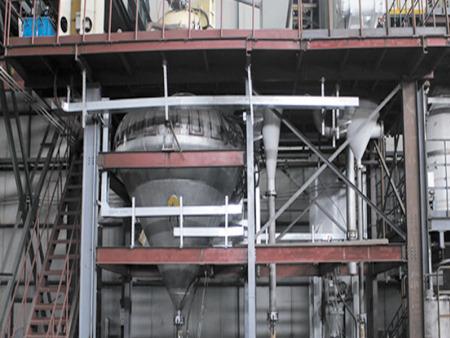 黑龙江雾化设备-旭瑞合金材料供应报价合理的雾化设备
