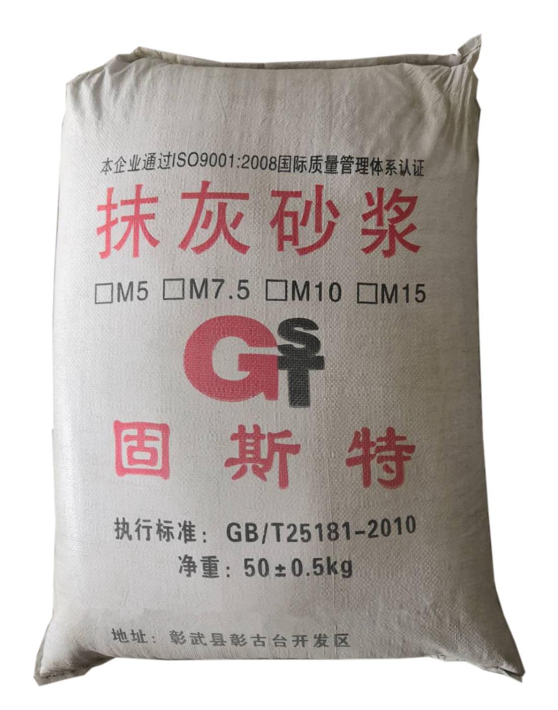 辽宁保温板抹面砂浆品牌_为您推荐万隆硅砂砂浆质量好的保温板抹面砂浆