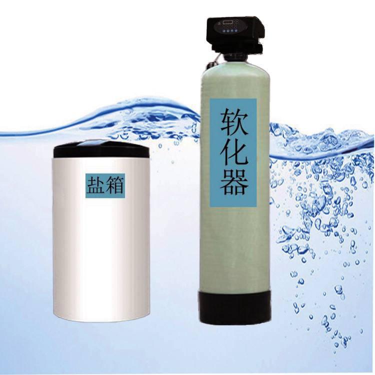 蘭州軟化水設備銷售|新款白銀凈水設備推薦