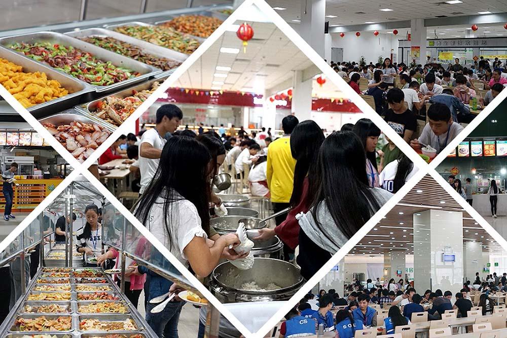 经验丰富的食堂承包优选成都瑜晗饮食文化_饭堂承包服务商