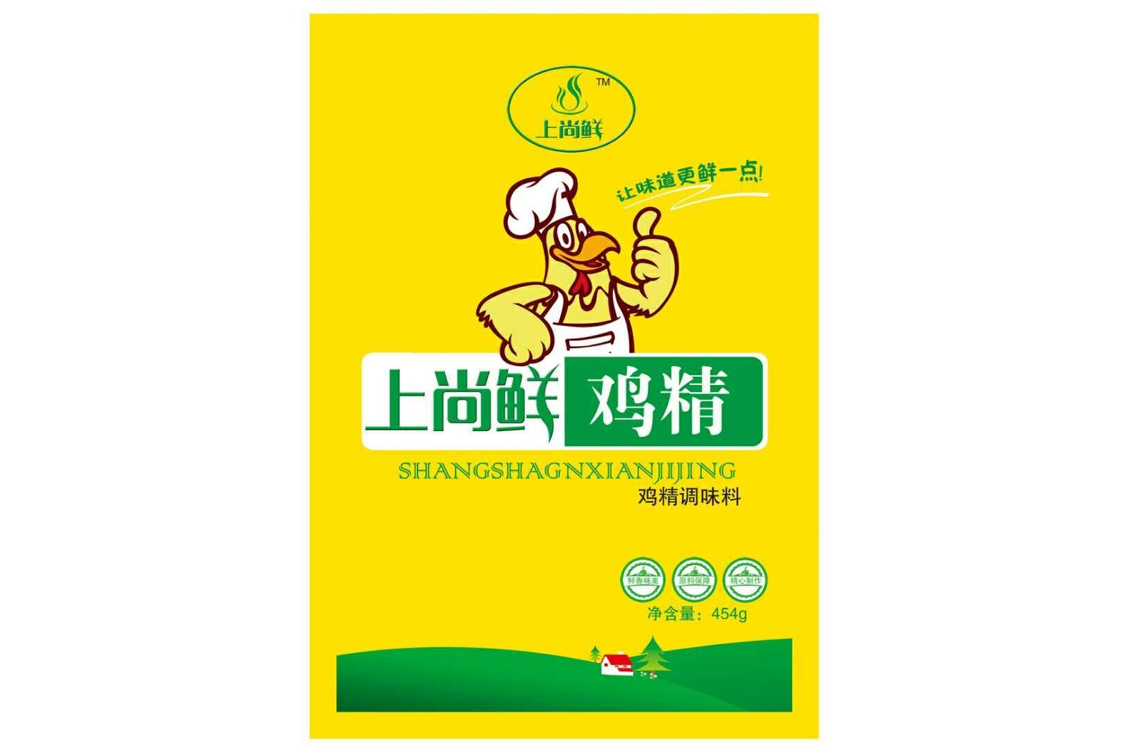 成都食用油配發-有品質的成都食材配送服務上哪找