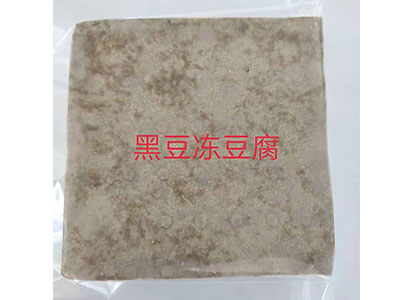 凍豆腐廠家-優惠的凍豆腐豆寶寶食品供應