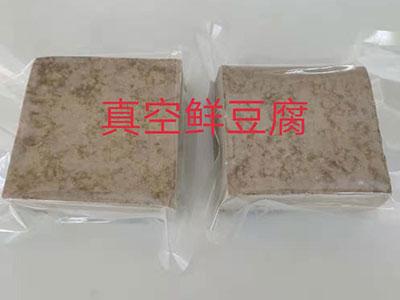 供应许昌超值的冻豆腐-河南冻豆腐哪家好