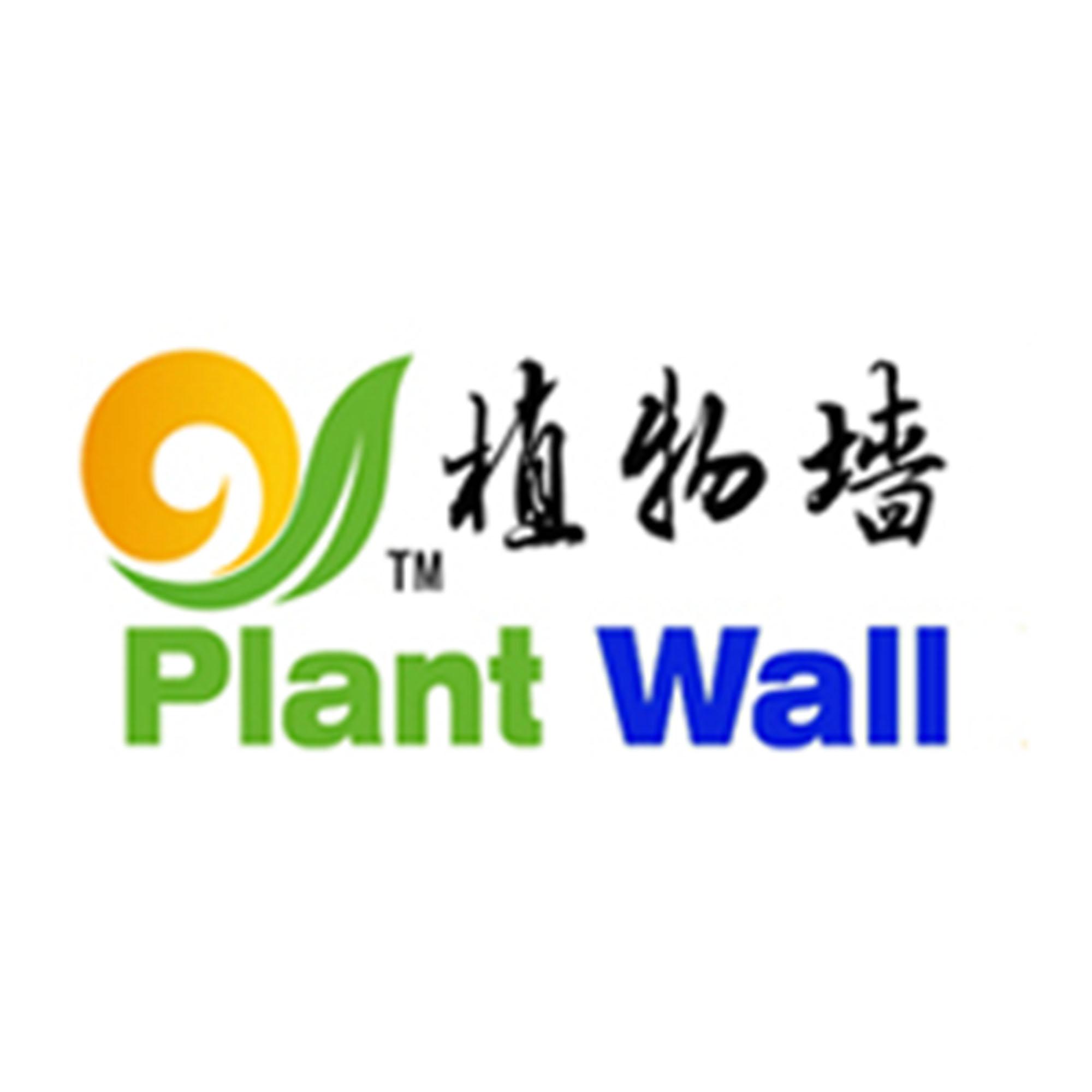 植物墙生态科技(广东)有限公司