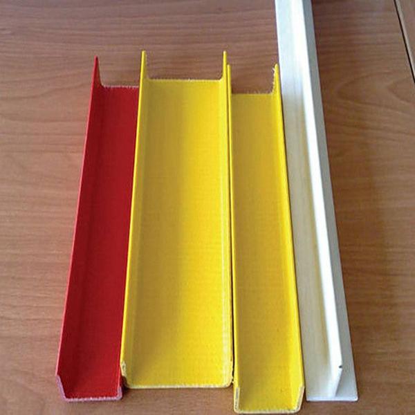 河北精创玻璃钢U型槽厂家直销可定制质优价廉生产设备齐全