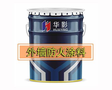 青海防火涂料厂家|兰州高质量的青海防火涂料在哪买