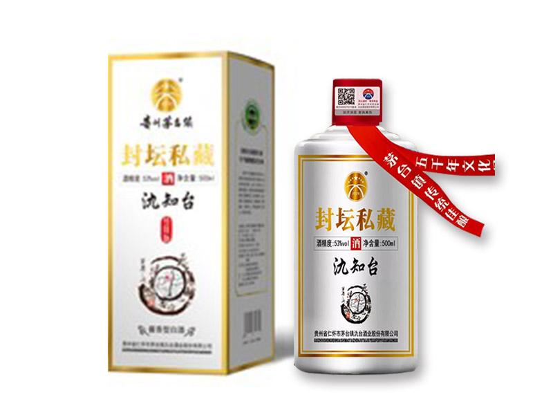 氿知臺代理_采購優良的氿知臺-醬香型白酒就找氿臺酒業