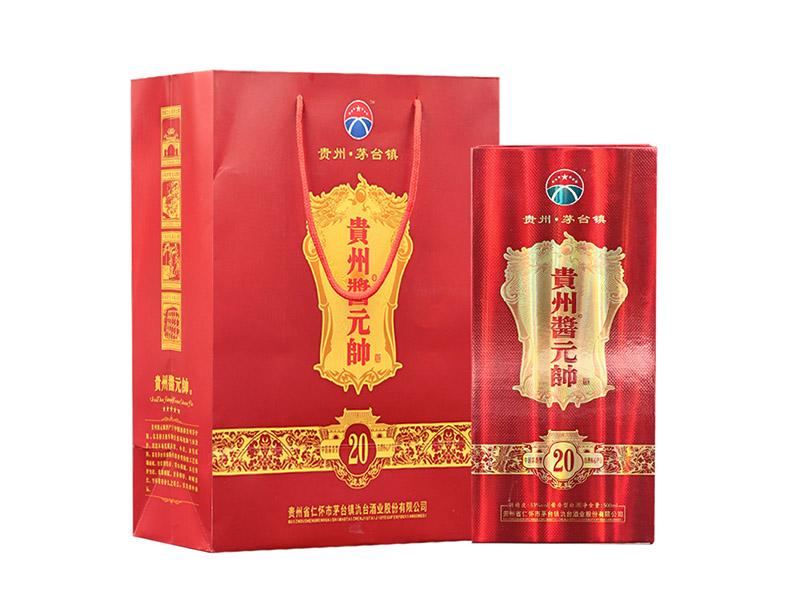 贵州酱元帅20年