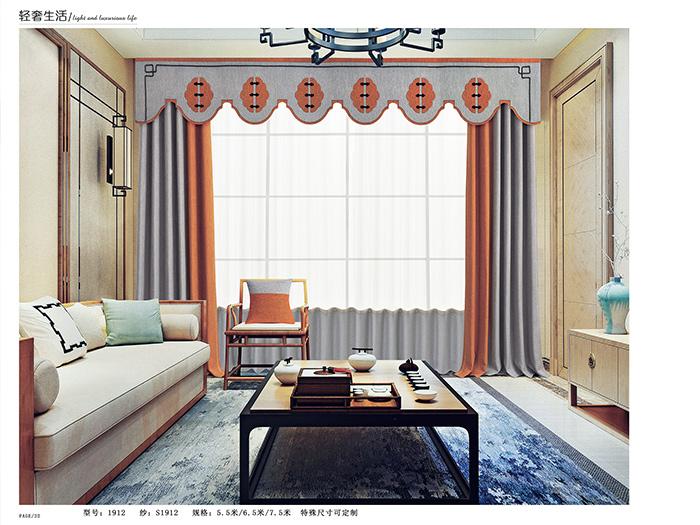 宁夏智能窗帘-智能窗帘厂家-智能窗帘价格