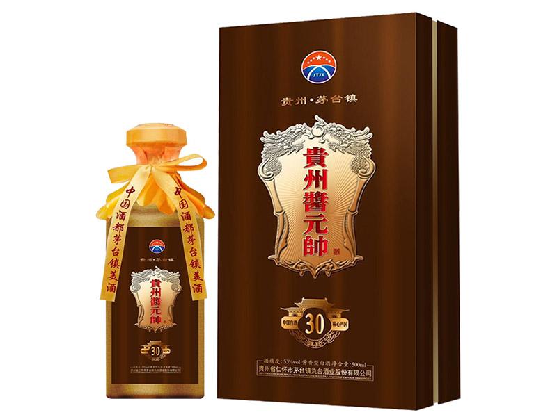 贵州原酱酒30年