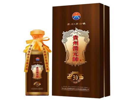提供氿台酱酒-供应遵义口碑好的贵州原酱酒30年