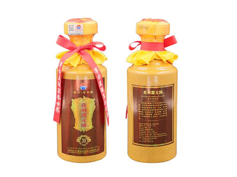 遵义氿台酱酒|遵义口碑好的贵州原酱酒30年厂家