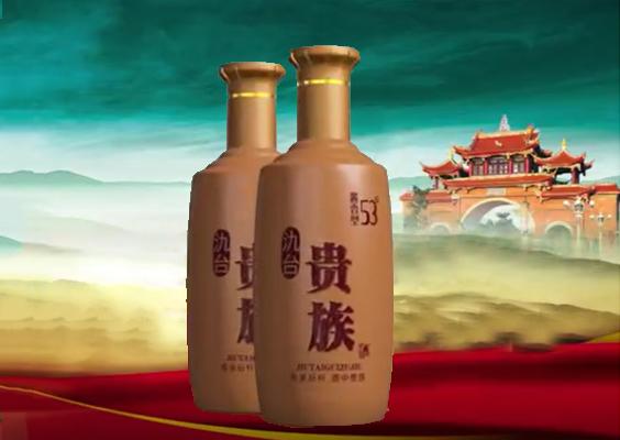 ��taijiang�ping┗�shang|caigou高品质��taijiang酒黄金jiuzhao��tai酒ye