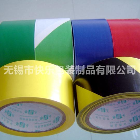 PVC管道胶带 可定做各种宽度 江浙沪整箱包邮