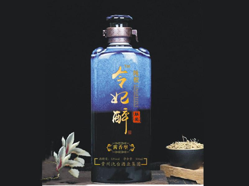 贵州令妃醉-优惠的贵州酱元帅20年氿台酒业供应