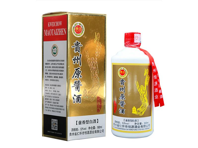 贵州原酱酒