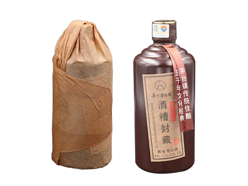 贵州酱元帅酒糟埋藏酒