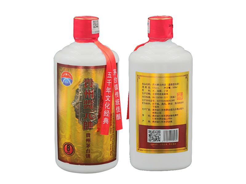 jiang元帅窖藏酒厂shang代理-zun义物�lan哿�的贵州jiang元帅窖藏8年光瓶酒pishou