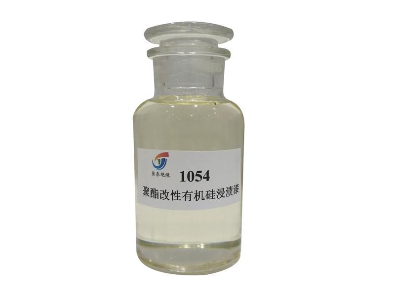 許昌英泰1140環氧聚酯無溶劑浸漬漆|無氣味環保絕緣漆