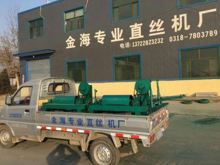 甘肃订制三角丝cmp冠军国际|衡水推荐厂家-cmp冠军国际机械厂