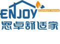 湖南恩卓暖通科技有限公司