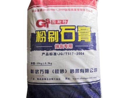 外墙外保温抹面砂浆怎么使用