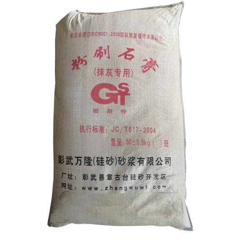 包头石膏优质-高性价粉刷石膏当选万隆硅砂砂浆