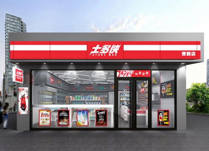 山西O2O便利店|便利店加盟选士多侠