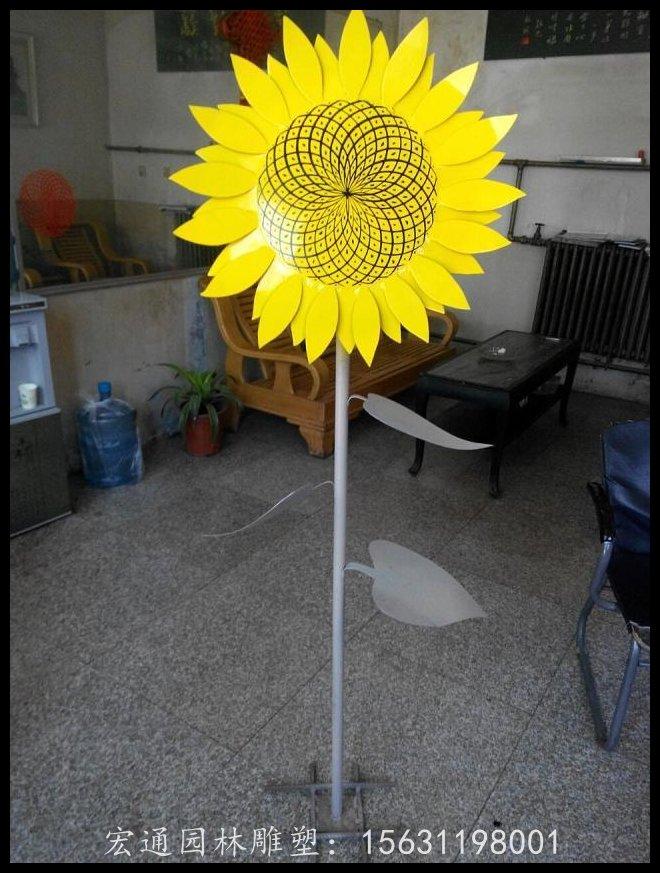 向日葵雕塑公园不锈钢景观雕塑厂家
