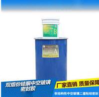 玻璃胶批发供货厂家|耐用的优质装饰材料火热供应中