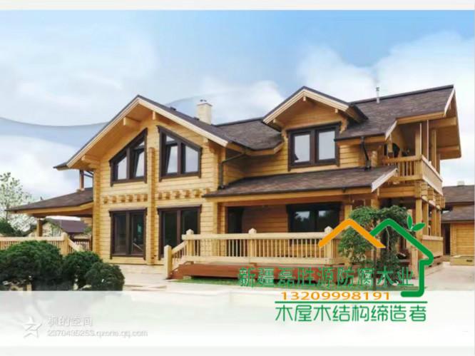 阿勒泰防腐木木屋建筑|聲譽好的新疆防腐木木屋供應商當屬磊勝源防腐木業