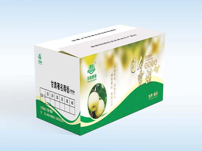 银川土特产包装盒多少钱-供销价位合理的甘肃礼盒包装
