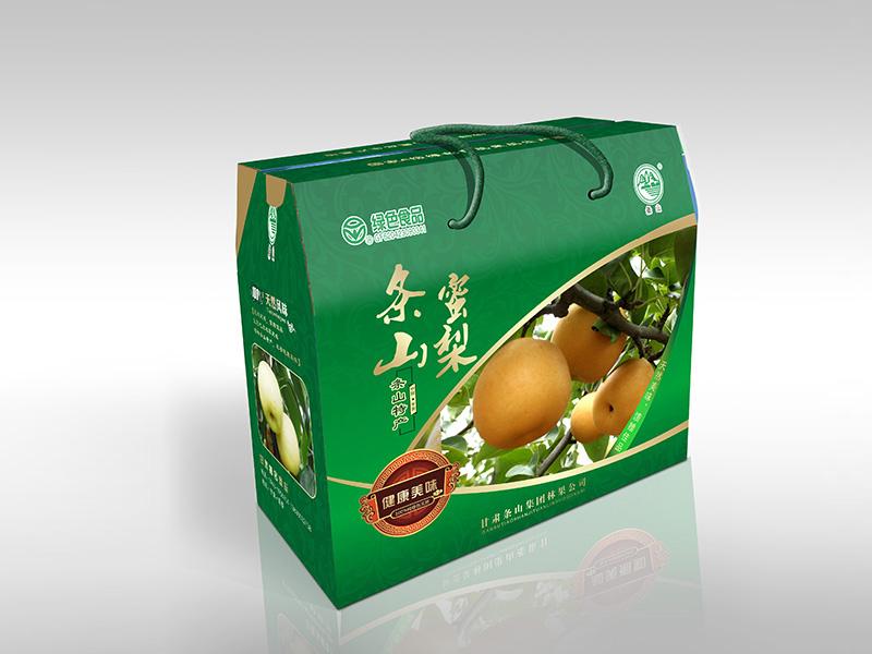 兰州礼品包装盒定制-想购买价格适中的甘肃礼盒包装,方茂