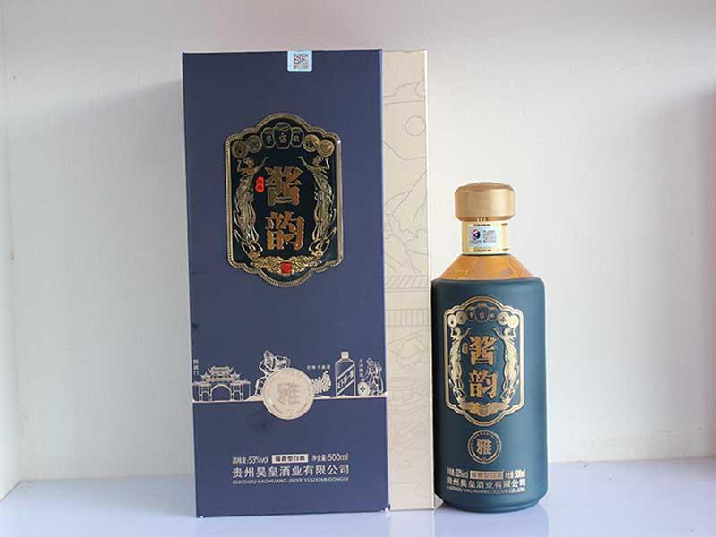 怀柔酱韵酒|遵义哪里有供应贵州酱元帅窖藏8年光瓶酒