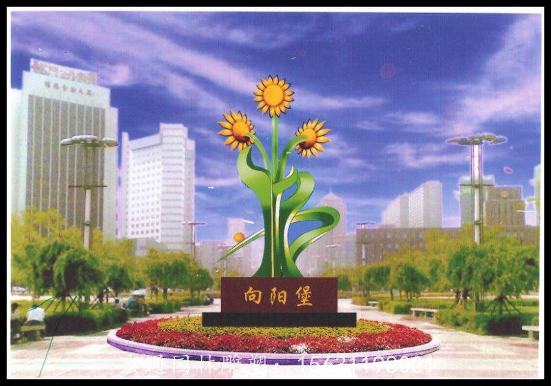 向阳堡不锈钢城市景观雕塑厂家