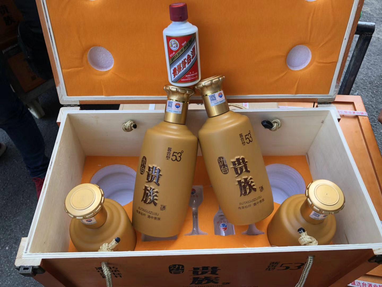 中国好的氿台酱酒-遵义报价合理的氿台酱酒黄金批发供应