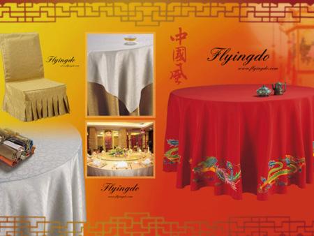 酒店台布_北京市声誉好的酒店餐垫厂商