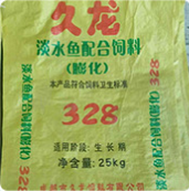 安徽龙虾饲料批发厂家|四川可信赖的饲料生产基地