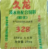臺灣泥鰍飼料批發廠家-哪里能買到高質量的飼料