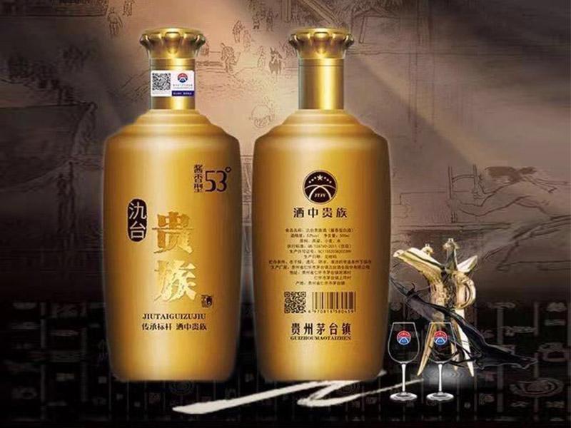重庆酱酒代理_口碑好的氿台酒业招商代理加盟推荐