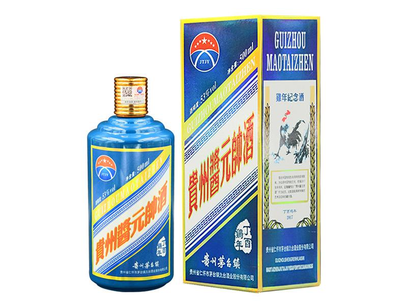 重庆酱酒代理-口碑好的氿台酒业招商代理加盟推荐