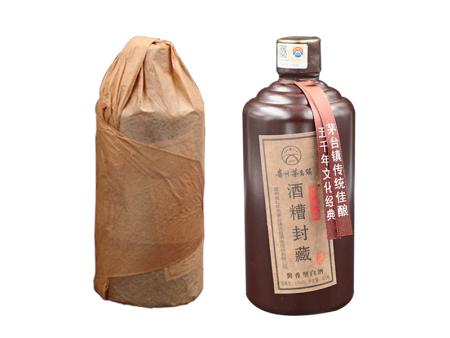 西藏酱酒代理-遵义实惠的氿台酒业招商代理加盟