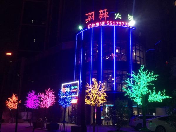 led庭院景觀燈_優惠的led仿真樹燈益慶燈飾供應