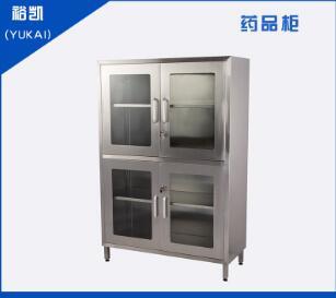 304不锈钢药品柜