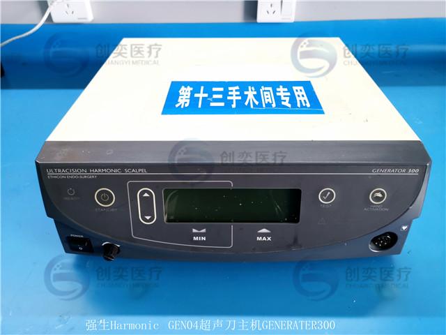 GEN04美国强生超声刀故障维修_高频超声刀主机集成系统