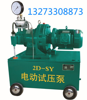 电动试压泵基础升级改造