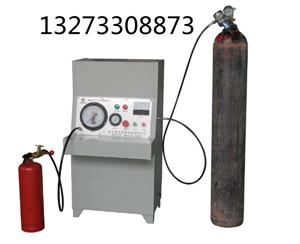 灭火器氮气灌装机械技术领域