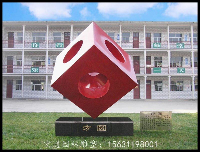 校园不锈钢雕塑方圆不锈钢雕塑厂家